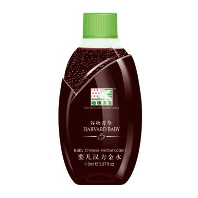 谷物菁萃婴儿草本汉方金水110ml