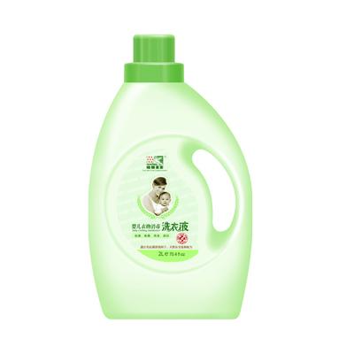 婴儿衣物消毒洗衣液2L