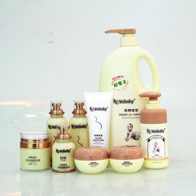 havobaby专供产品